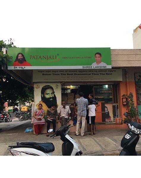 signage board patanjali